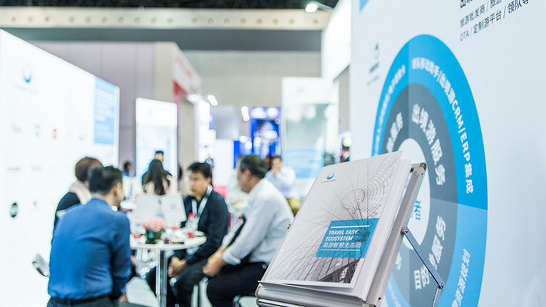 At the ITB China exhibition, the German tour booth attracted the attention of many buyers.