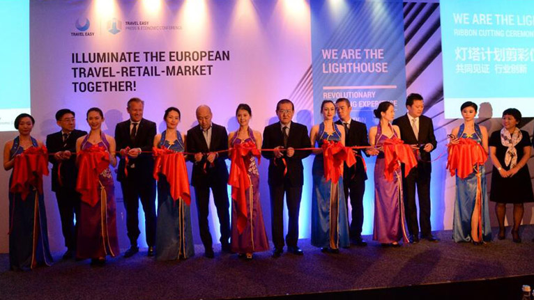 Ribbon-cutting ceremony for the lighthouse plan: to jointly witness the innovation in the industry and to enlighten the European consumer market.